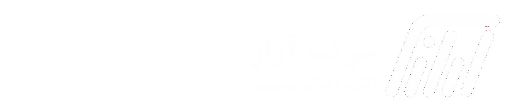 Araz A.Ş.