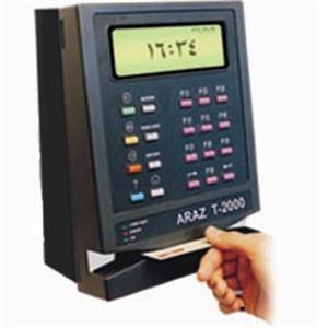 Araz P-2000B سیستم کنترل پارکینگ کارتی- بارکدی